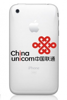 China Unicom holds press conference to announce launch of iPhone