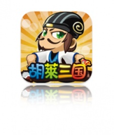 iTunes users accuse Hoolai Games of App Store scamming as Chinese language game storms UK top grossing chart