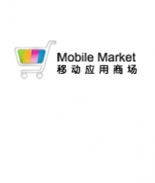 China Mobile's Mobile Market app store hits 360 million downloads across 70,000 apps