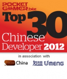 PocketGamer.biz top 30 Chinese developers of 2012: 30 to 21