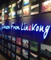 LineKong to expand from Chinese heartland into Asia and the west in 2014