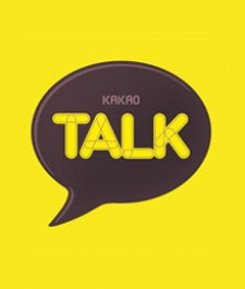 Can you hear us now? KakaoTalk reaches 100 million users milestone
