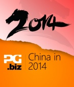 Chinese mobile market was $2 billion in H1 2014, but 92% of games are loss-making
