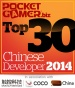 PocketGamer.biz Top 30 Chinese Developers of 2014: The complete listing