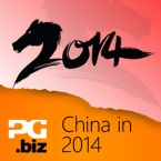 China mobile game market was worth $1.1 billion in Q3 2014 but growth is slowing