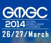 Global Mobile Game Congress Beijing 2014