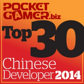 Top 30 Chinese Developer 2014