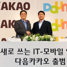 Kakao merges with Daum to create Korean internet powerhouse