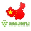 China to get Ouya games and CMGE looks to rollout out free wifi