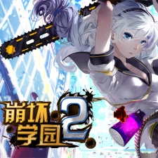 SkyMobi and MIHOYO's The End of School II hits $1.6 million in first month