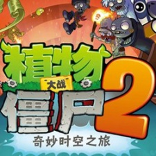 Plants vs. Zombies 2 and Temple Run 2 hottest western games in China