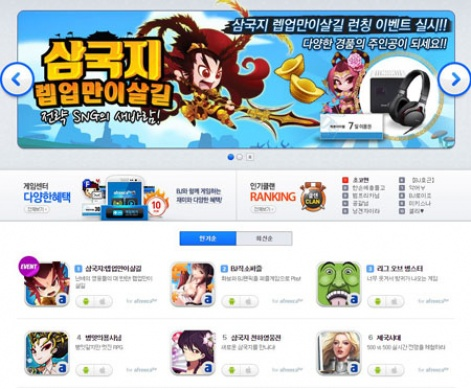 More than Kakao: Four Korean mobile gaming platforms you