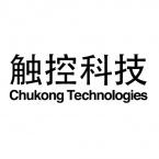 Chukong Technologies logo