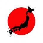 Japan at a crossraods logo