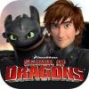 School of Dragons dev JumpStart on going multiplatform with Unity