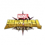 Why Marvel: Contest of Champions ditched Android and went auto-play/pay-to-win in China