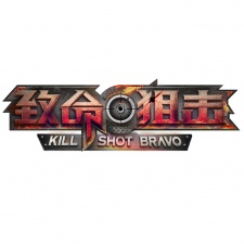 How Canada-made FPS Kill Shot Bravo hit #5 in Chinese App Store downloads with little culturalization