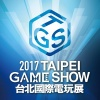 Taipei Game Show 2017 celebrates 15th anniversary in January with developers and publishers from 25 countries