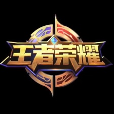 Tencent's Honor of Kings surpasses 50 million DAUs in 14 months