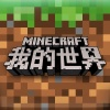 Minecraft builds up 100 million players in China since launching last year