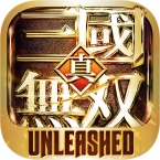 Dynasty Warriors: Unleashed logo