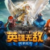 Ubisoft's China-only mobile game Might & Magic Heroes: Era of Chaos generates over $120 million in revenues