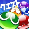 Puyopuyo!! Quest and Hortensia SAGA continue to keep Sega's mobile revenues afloat