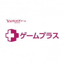 Yahoo Japan launches HTML5 and cloud-based browser games platform Game Plus