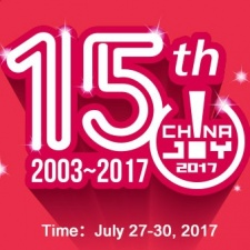 PocketGamer.biz's ChinaJoy 2017 party and networking guide