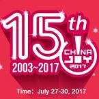 ChinaJoy 2017