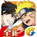 Weekly global mobile game charts: Tencent's Naruto Online makes a splash in the East