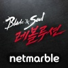 Netmarble's Blade and Soul Revolution tops iOS grossing charts in South Korea one day after launch