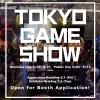 Meet us at Tokyo Game Show
