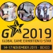 Schedule for G-STAR 2019 released