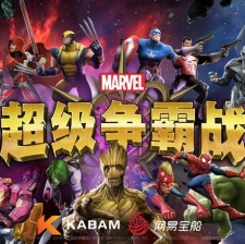 Kabam and NetEase partner for Chinese Android launch of Marvel Contest of Champions