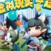 Weekly global mobile games charts: Tencent's Let's Hunt Monsters storms China's free downloads rankings