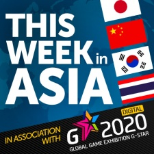 This Week in Asia: Huya and DouYu merger, Com2uS acquisition and Pakistan's TikTok block