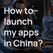 Huawei facilitates developer access to Chinese market with AppGallery
