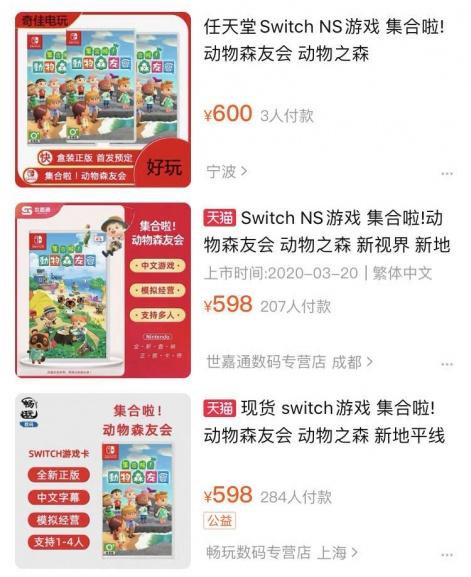 This Week In China April 3rd 2020 Pocket Gamer Biz Pgbiz
