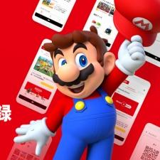 Nintendo launches My Nintendo app in Japan