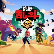 This Week in China: Brawl Stars takes China by storm and Tencent gears up for its Spark More conference