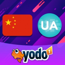 User Acquisition in China: Capturing the world's largest mobile gaming audience