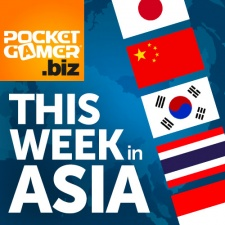 This Week in Asia: Black Desert franchise hits $1.7 billion revenue as Nintendo ceases 3DS production