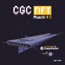 CGC|NFT goes online from tomorrow for two days of exploring the NFT wave