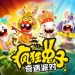 China approves 43 games including Black Desert Mobile, Sonic Olympics and Rabbids Adventure Party